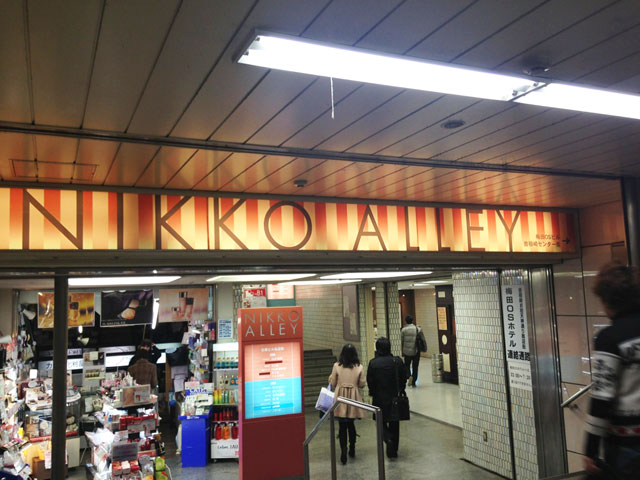 日興ビルは東梅田の名店街♪|Relaxブログ|Relax|リラックス|株式 ...