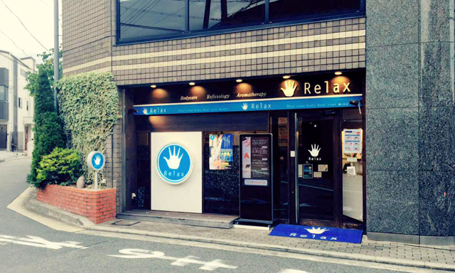 Relax夙川ガーデンズ店