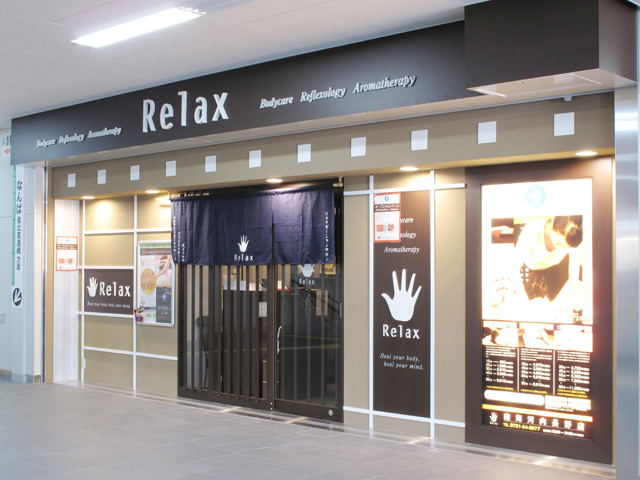 Relax南海河内長野店
