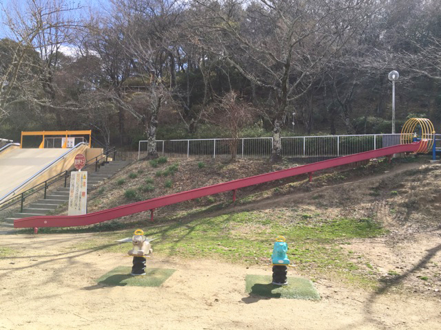 Relax南海河内長野_奥河内さくら公園_滑り台2
