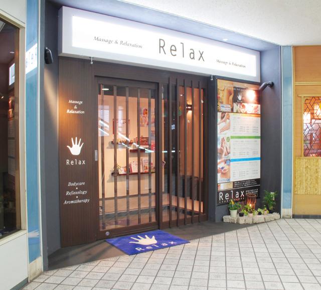Relax京阪三条北ビル店1