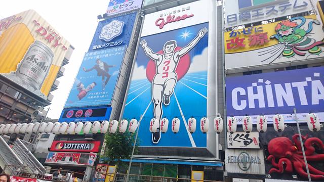Relax京阪三条北ビル店_とんぼりクルーズ2