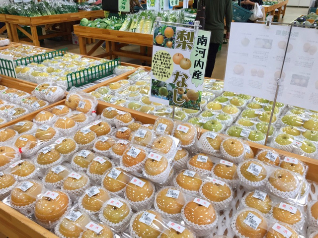 Relax南海河内長野店_くろまろの郷2
