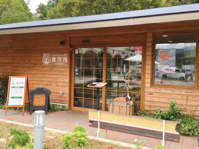 Relax南海河内長野店_くろまろの郷4