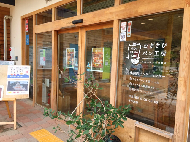 Relax南海河内長野店_くろまろの郷5