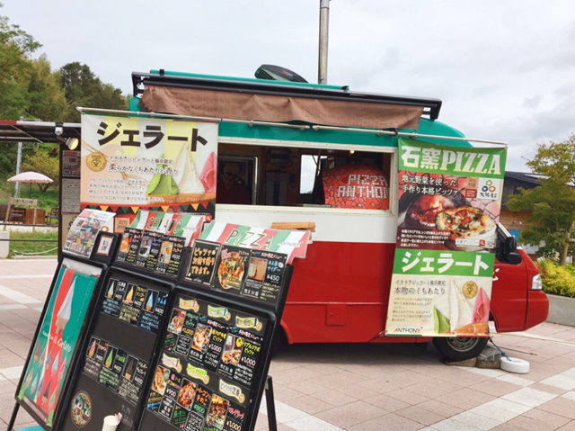 Relax南海河内長野店_くろまろの郷7