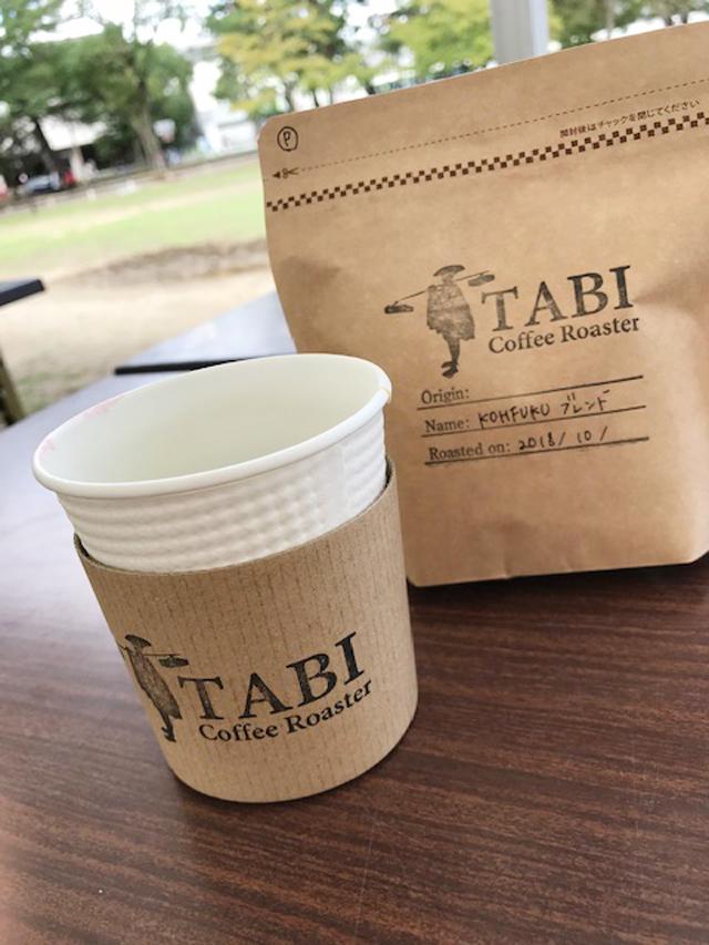 TABIコーヒー