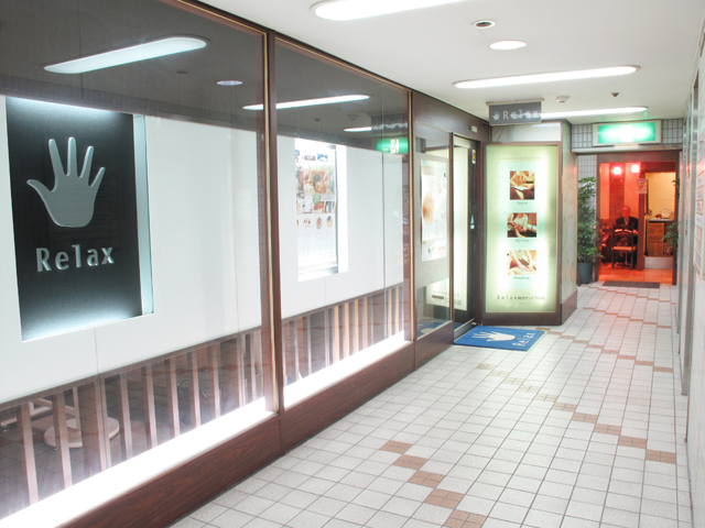 Relax梅田セントラル店1