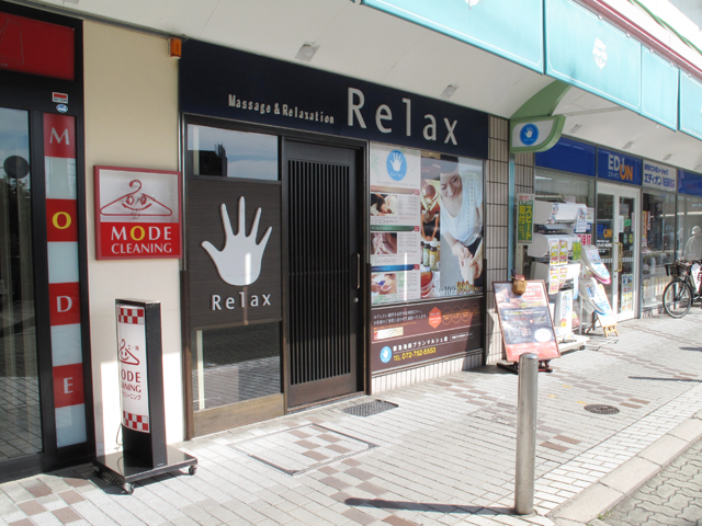 Relax阪急池田ブランマルシェ店1