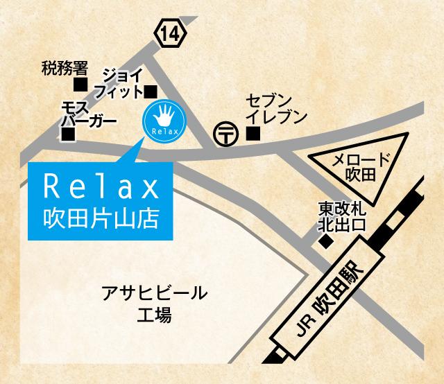 Relax吹田片山店地図
