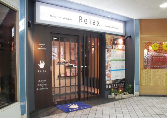 Relax京阪三条北ビル1