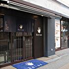 吹田片山店