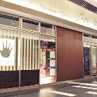 ビエラ姫路店